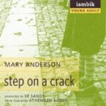 step_on_a_crack